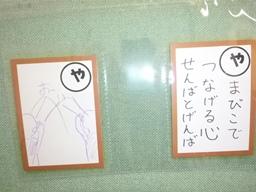 あかるた大賞.jpg