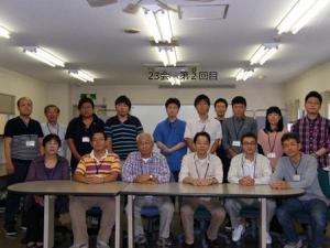 20120929_23kai_11591.jpg
