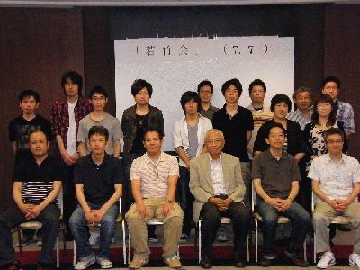 wakatake_20120707_1.jpg