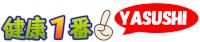yasushi.png