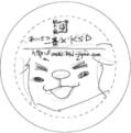 senbei.pngのサムネール画像