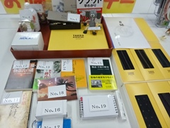 nominoichi.JPG